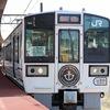 JR西日本の「La Malle de Bois (ラ・マル・ド・ボア)」ラ・マルせとうち|せとうちエリアを走る観光列車