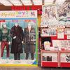 Kis-My-Ft2『To-y2』衣装がやってきた〜タワーレコード渋谷店〜