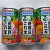 【非常用飲料】長期保存できる野菜ジュース購入&実飲レビュー!【カゴメ】
