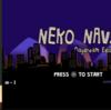 ネコネイビー(NEKO NAVY)、HARD MODEノーコンクリア!