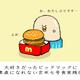 イラスト徹底解説!玄米七号食のダイエット・デトックス効果と危険性を詳しくご紹介するね!
