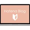 はてなブログをはじめて一週間。最近の自分を書こうとしたら、MacBookAirに機種変したい話になった。