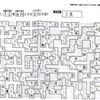 今日解いたパズル ♯52