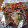 モラタメ(タメ) 味の素 「鍋キューブ®」生姜みそ鍋/寄せ鍋しょうゆ 2種6点 3月28日
