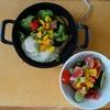 簡単すぎるヘルシー野菜の黒酢漬け Too easy! Pickled vegetables