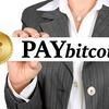 ビットコインを通貨として普及させる方法を考える 〜ビットコインピザデーに〜