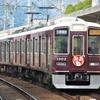 阪急宝塚線乗車記①鉄道風景201…20200105