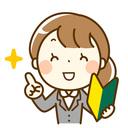 キャリアバイトは大阪の有給インターン求人情報が満載!使い方を解説します