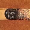 釜山出身のヤンさんからもらった韓国のクルミ茶がおいしい。