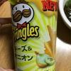プリングルス:チーズオニオン