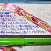 ねこ日記(3/31~4/2) #万年筆 #ねこ #ほぼ日手帳 #日記