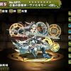 【パズドラ】白鳥の戦姫神ヴァルキリー -CIEL-の入手方法やスキル上げ、使い道や素材情報!