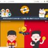 【VACUS】Avacus開発画面+動画公開!