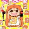 ぐーたらだけじゃない漫画『干物妹!うまるちゃん』