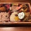 大阪府大阪市梅田「米八 大丸梅田店」で3種のおこわ入りの幕の内弁当