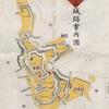 杉山城 (初雁城)