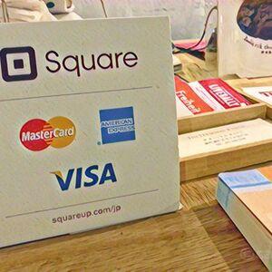継続課金や月額課金など、毎月、お客さんに会費を請求をするならSquare(スクエア)がおすすめ!月額サービス利用料はなんと0円です。