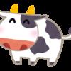 牛糞で起こったトラブル