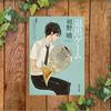【学園青春ミステリ】〝退出ゲーム〟初野 晴―――ハルチカシリーズ第1弾!