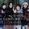 全国進出計画中   cawaii  TEAパーティ  東京編。