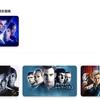 【iTunes Store】「スタートレック」期間限定価格