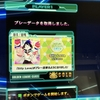 DDR 新曲所感 +α