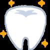 抜けた乳歯ってどうしてる?捨てるか保管するか悩んでいます。