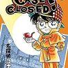 【書籍とマンガをプレゼント】米国のホームステイ先に紹介する日本文化