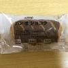 マーガリン、ショートニングを使っていない菓子パン ~ いかりスーパーのパン・オ・ショコラ ~