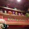 ウィザーディング・ワールド・オブ・ハリー・ポッターでショッピング〜♪USJ♪大阪旅行♪
