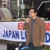 2月18日(日)緊急!<平壌オリンピック>糾弾デモ 演説文