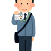 【NHKの受信料が全額免除です!】