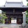 【女一人歩き遍路】第7回目3日目 48番 西林寺~50番 繁多寺