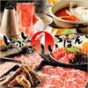 【オススメ5店】栄(ミナミ)/矢場町/大須/上前津(愛知)にあるすき焼きが人気のお店