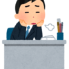 松田の病状 6.1度目の復職後