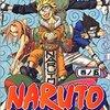 【NARUTO】《5巻》青春の名言!迷言!?ベストワードレビュー!