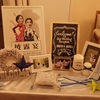 wedding ウェルカムスペース&ゲストテーブル装飾 節約できる所は頑張って作る!