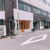 モーニング@mill / 大須