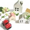 夫婦で住宅を購入するなら単独名義か夫婦共有名義か?夫婦共有名義のメリット・デメリットについて!
