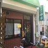 高円寺駅前の定食屋 キッチン南海 が美味しすぎて毎日でも通いたい