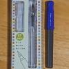 筆圧が高いのを直すなら、万年筆を使うと良いよ