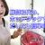 ホットクックの、だしなし簡単味噌汁の動画も作りました