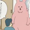 スキウサギ「デカウサギ4」