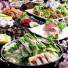 【オススメ5店】青梅・昭島・小作・青梅線沿線(東京)にあるもつ鍋が人気のお店