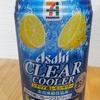 レモンサワーを比較してみた Vol.13 アサヒビール「セブンプレミアム クリアクーラー シチリア産レモンサワー」