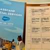 SFDC:Salesforce Basecamp For Financial Services 2019に参加しました