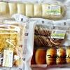 セプン・ヤマザキ 菓子パンと惣菜パンのレビュー 9点