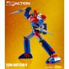 【コン・バトラーV】ミニアクションフィギュア『超電磁ロボ コン・バトラーV』合体可動フィギュア【アートストーム】より2020年7月再販予定♪