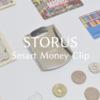 【STORUS】キャッシュレス時代のお財布はこれだ!ストラス マネークリップ