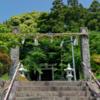 「日本の起源は日高見国にあった」